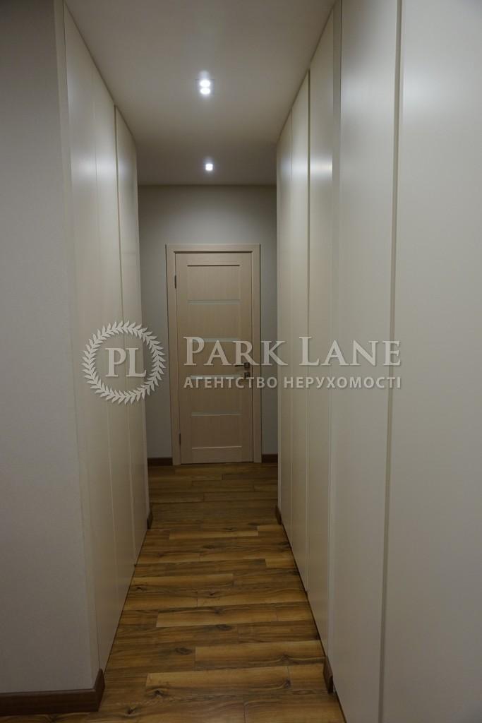 Квартира вул. Сікорського Ігоря (Танкова), 4г, Київ, R-12686 - Фото 14