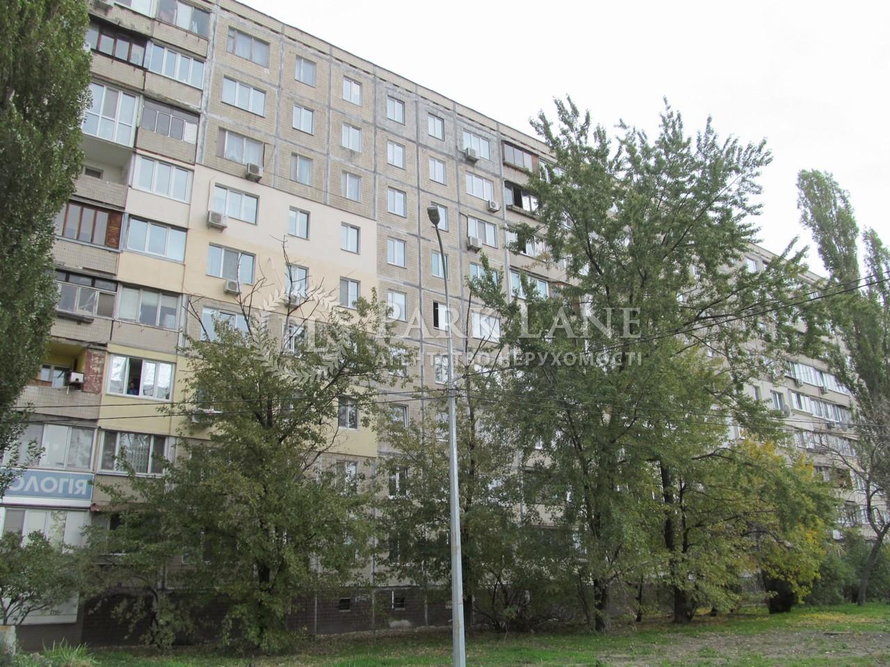 Квартира вул. Дніпровська наб., 9, Київ, R-20099 - Фото 4