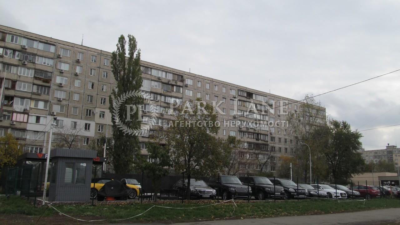 Квартира вул. Дніпровська наб., 9, Київ, R-20099 - Фото 2