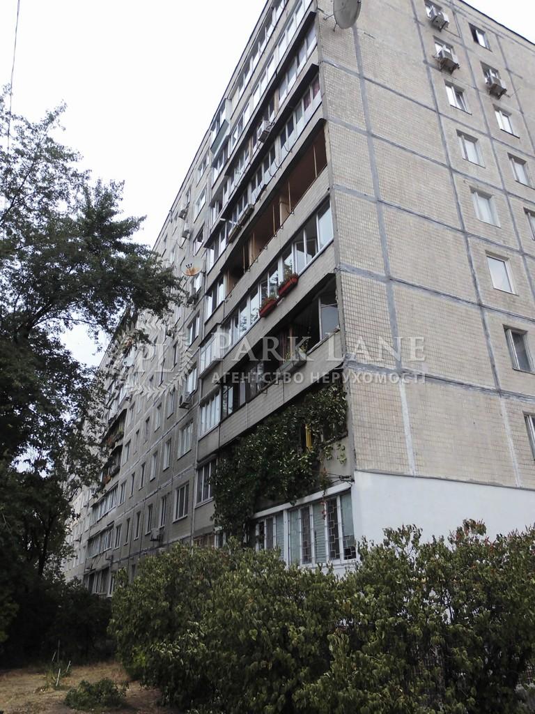 Квартира вул. Дніпровська наб., 9, Київ, R-20099 - Фото 3