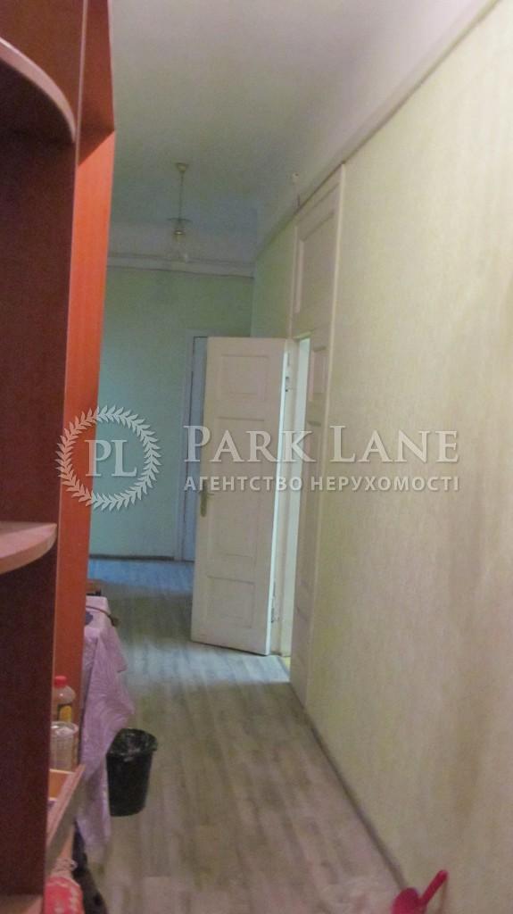 Квартира ул. Смоленская, 3, Киев, Q-2171 - Фото 10