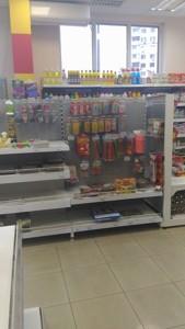 Магазин, I-7789, Мишуги Александра, Киев - Фото 6