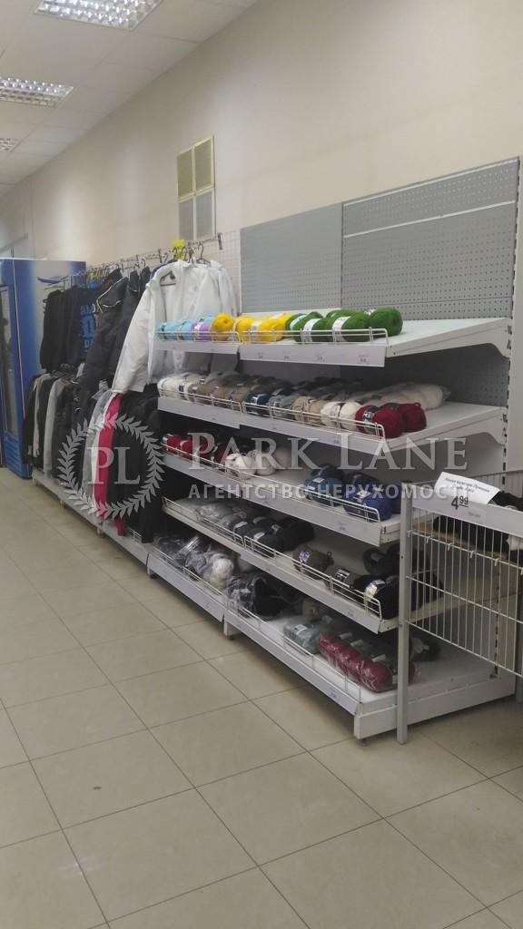 Магазин, I-7789, Мишуги Александра, Киев - Фото 7