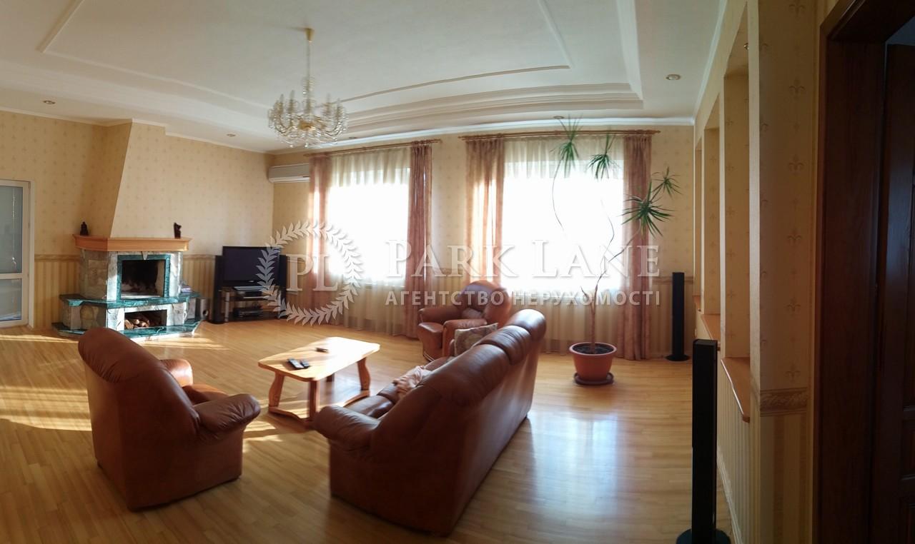 Дом ул. Независимости, Вита-Почтовая, Z-229858 - Фото 2