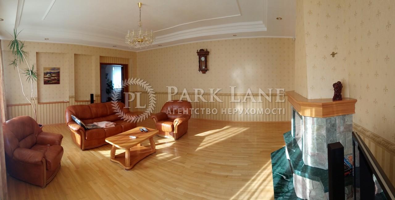 Дом ул. Независимости, Вита-Почтовая, Z-229858 - Фото 4
