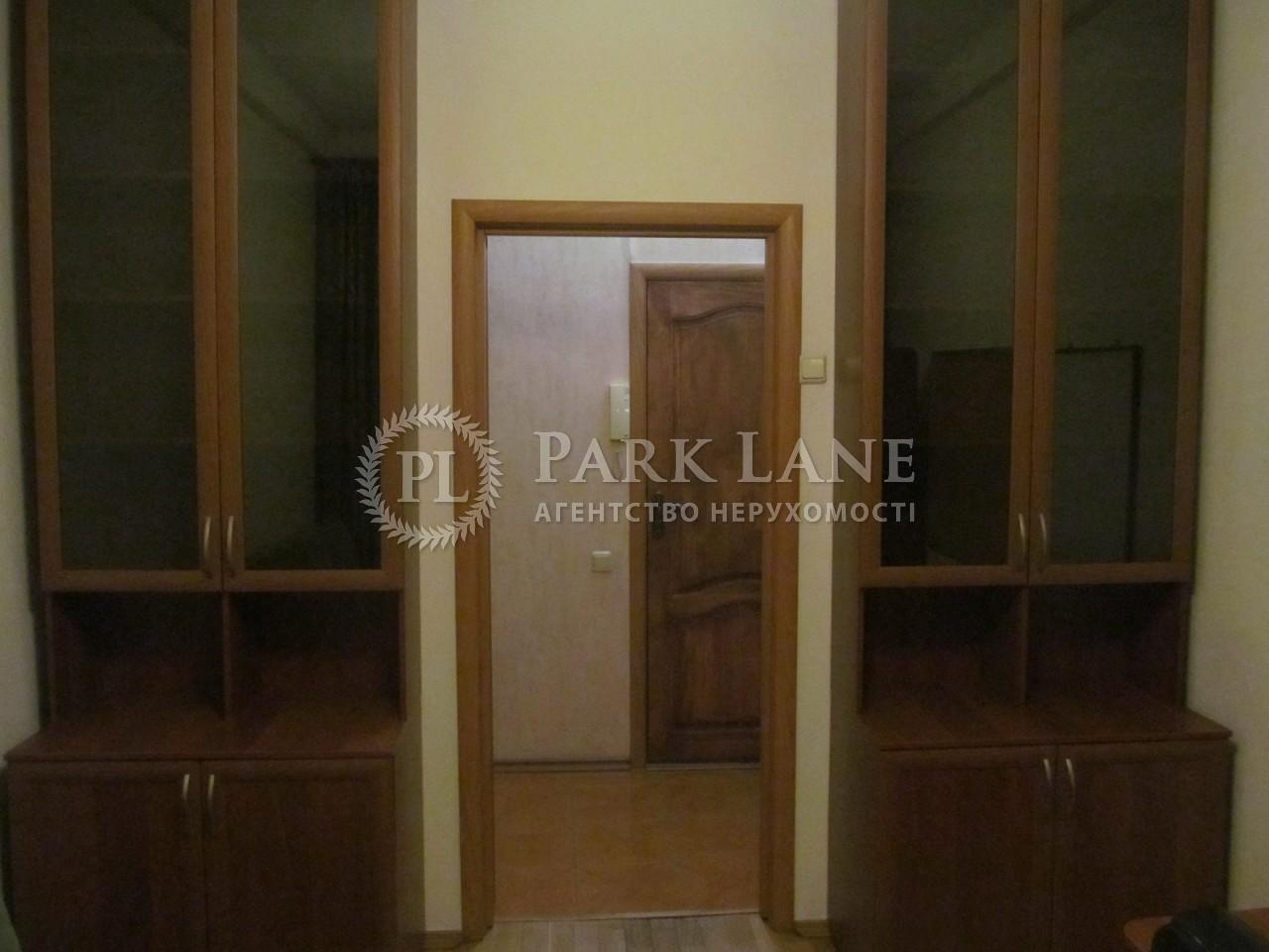Квартира вул. Велика Васильківська, 116, Київ, R-12555 - Фото 9