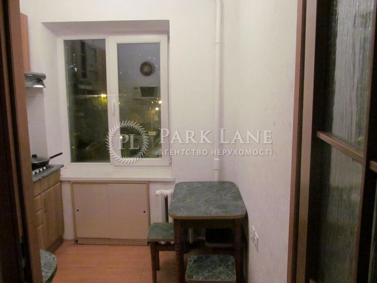 Квартира вул. Велика Васильківська, 116, Київ, R-12555 - Фото 7