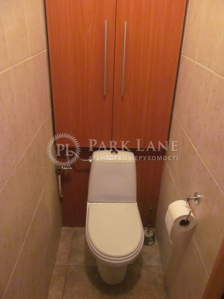 Квартира вул. Велика Васильківська, 116, Київ, R-12555 - Фото 10