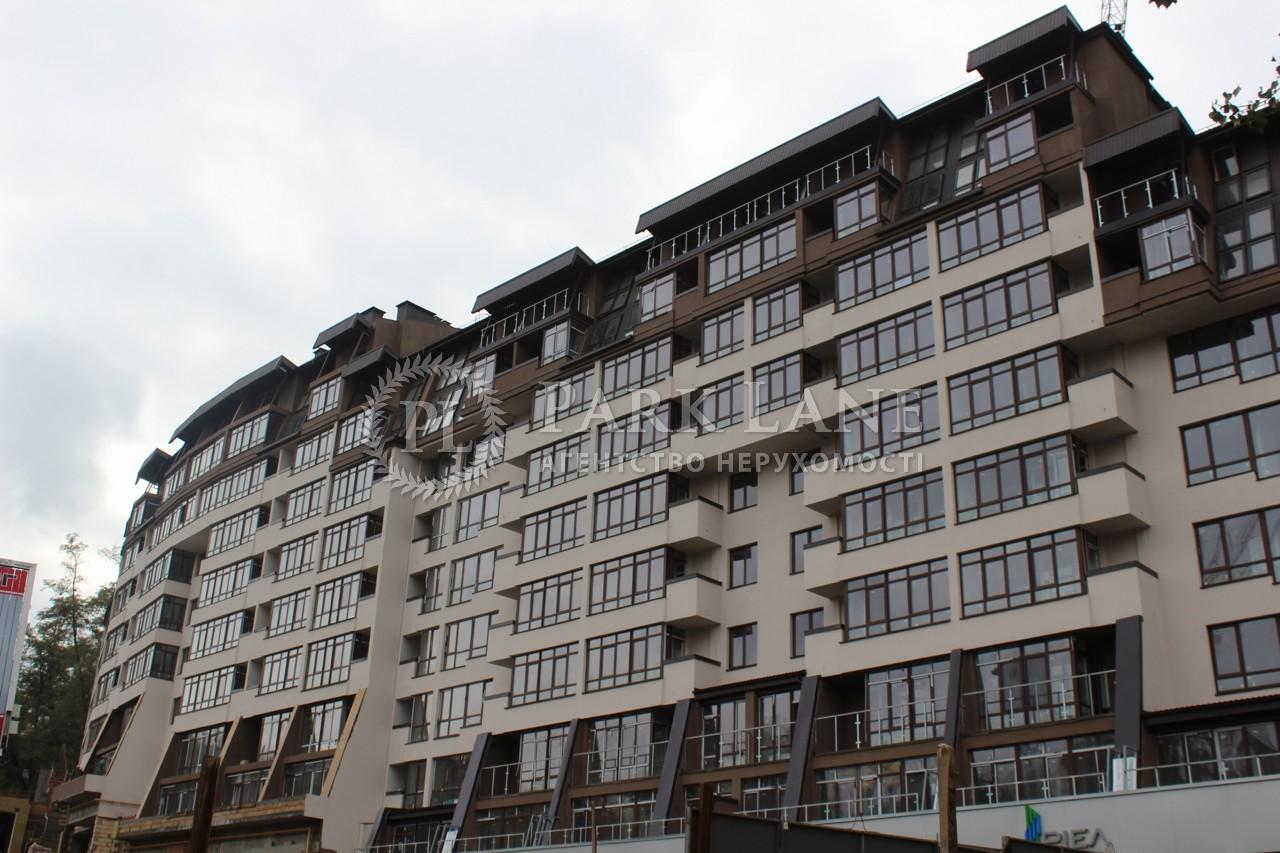 Квартира ул. Глубочицкая, 13, Киев, J-28347 - Фото 1