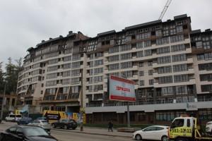 Квартира B-95716, Глубочицкая, 13 корпус 1, Киев - Фото 2