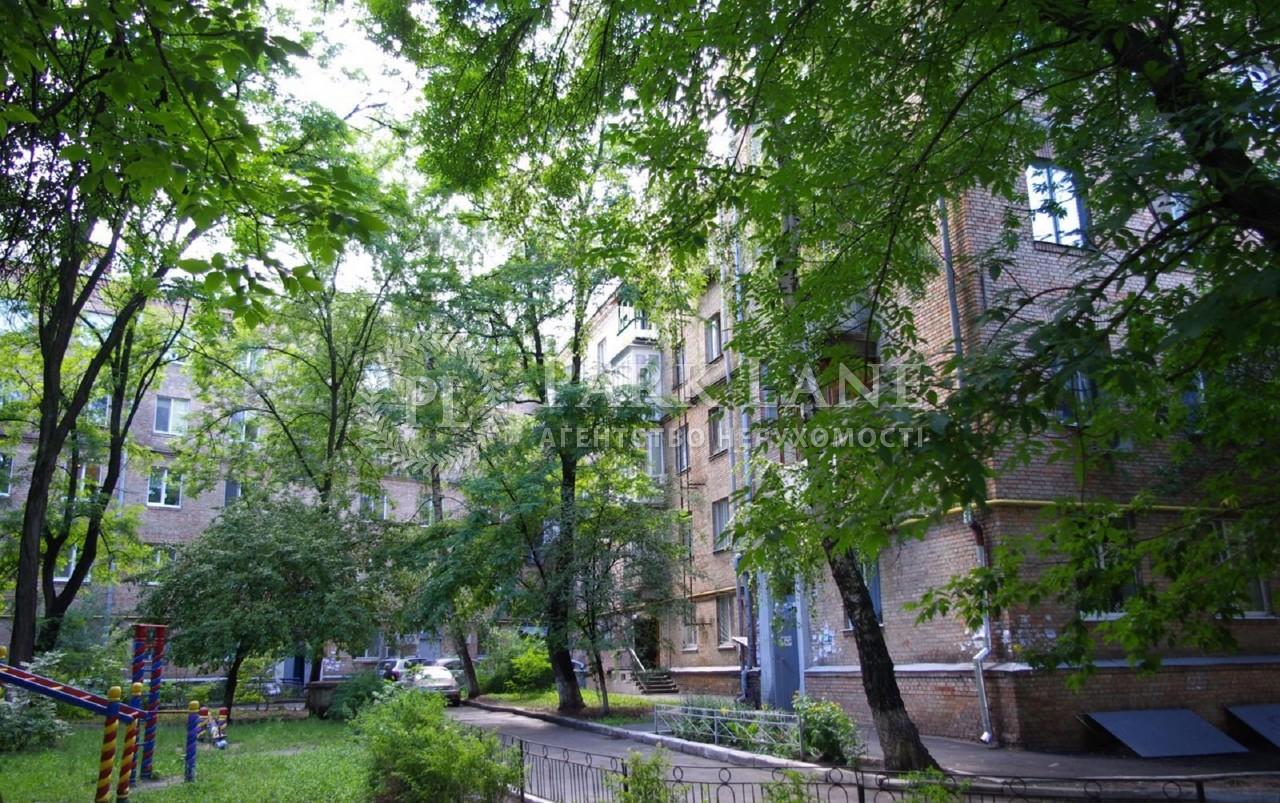 Квартира ул. Кривоноса Максима, 5/1, Киев, Z-130047 - Фото 11