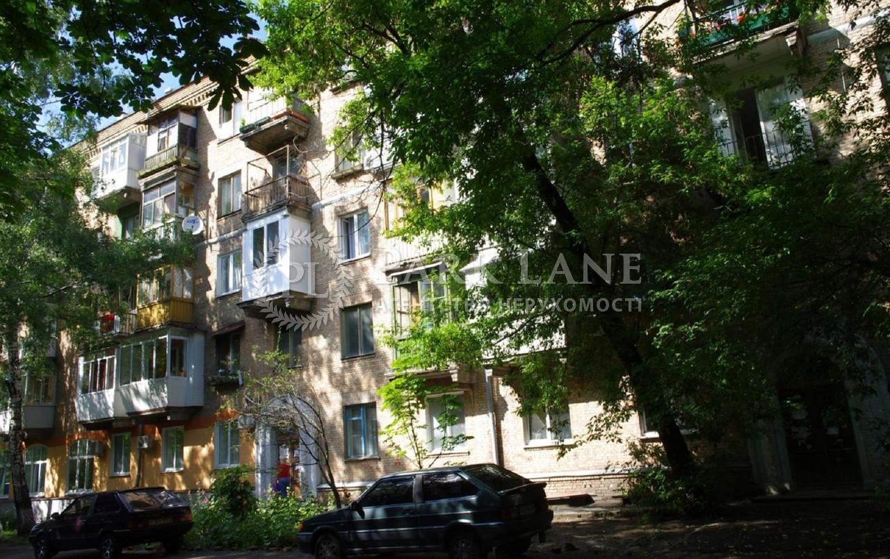 Квартира ул. Кривоноса Максима, 5/1, Киев, Z-130047 - Фото 12