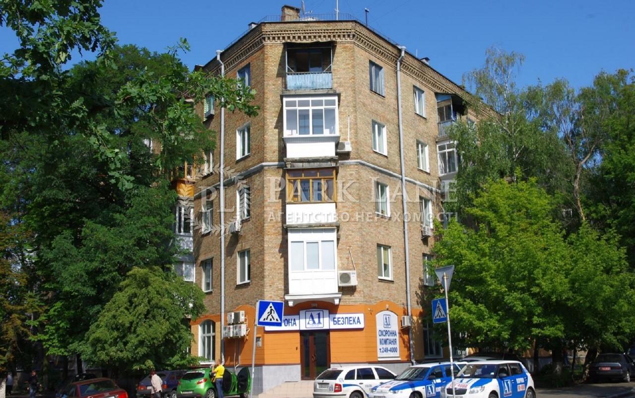 Квартира ул. Кривоноса Максима, 5/1, Киев, Z-130047 - Фото 13