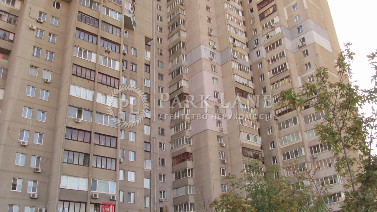 Квартира ул. Декабристов, 12/37, Киев, K-25289 - Фото 23