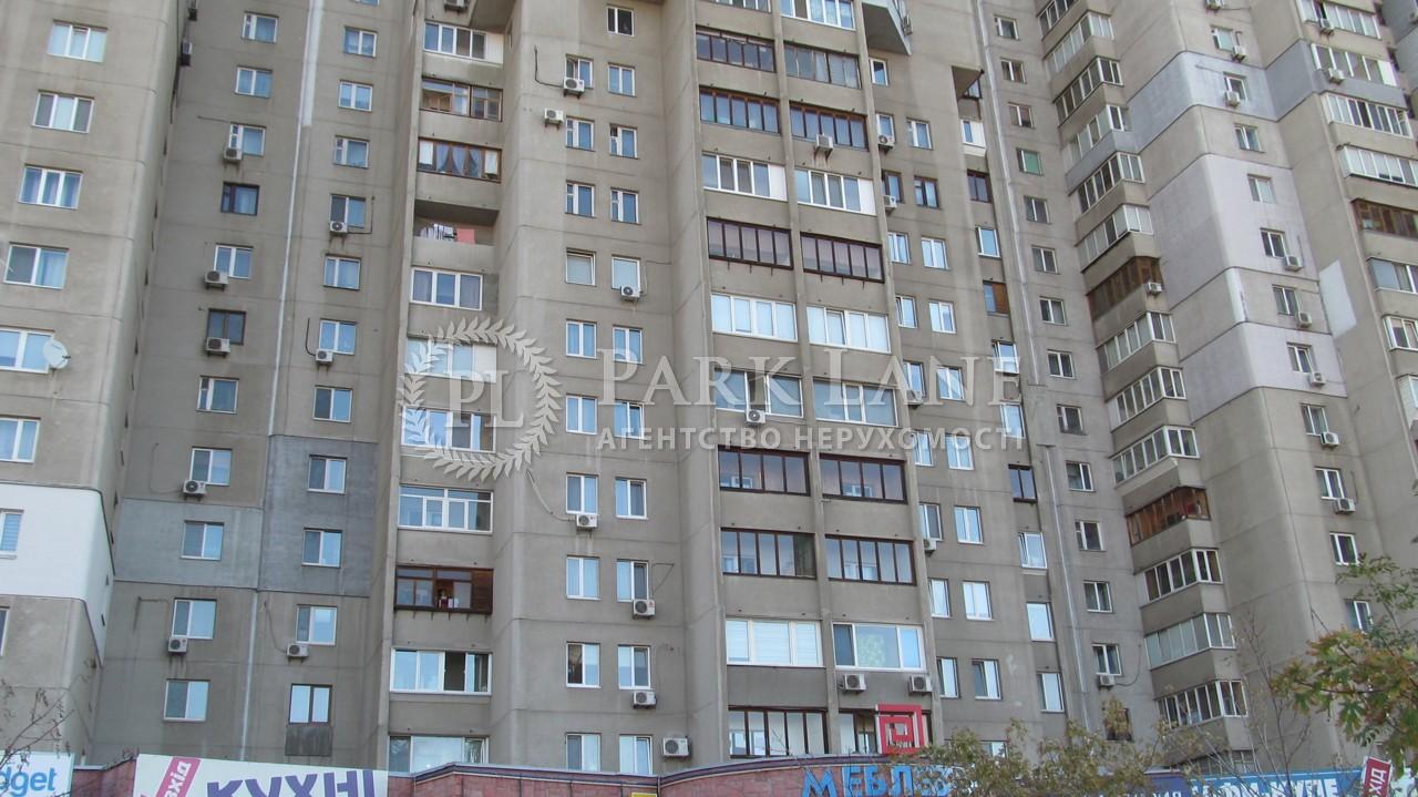 Квартира ул. Декабристов, 12/37, Киев, K-25289 - Фото 24