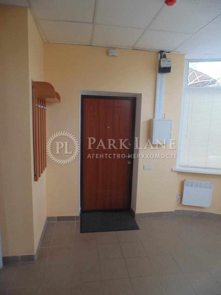 Квартира Шишкінський пров., 6-8, Київ, L-24768 - Фото 5