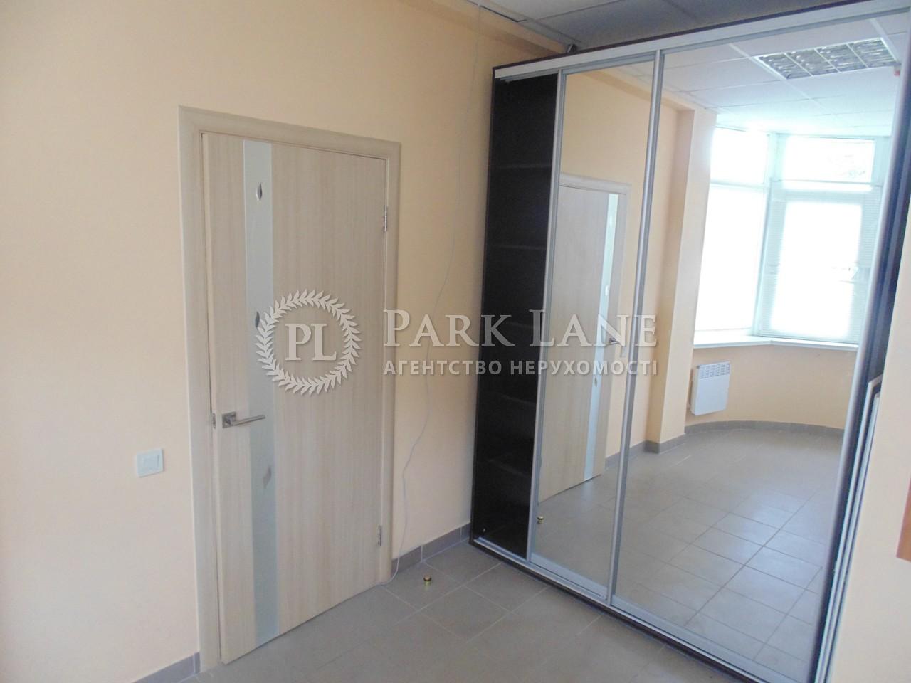 Квартира Шишкінський пров., 6-8, Київ, L-24768 - Фото 7