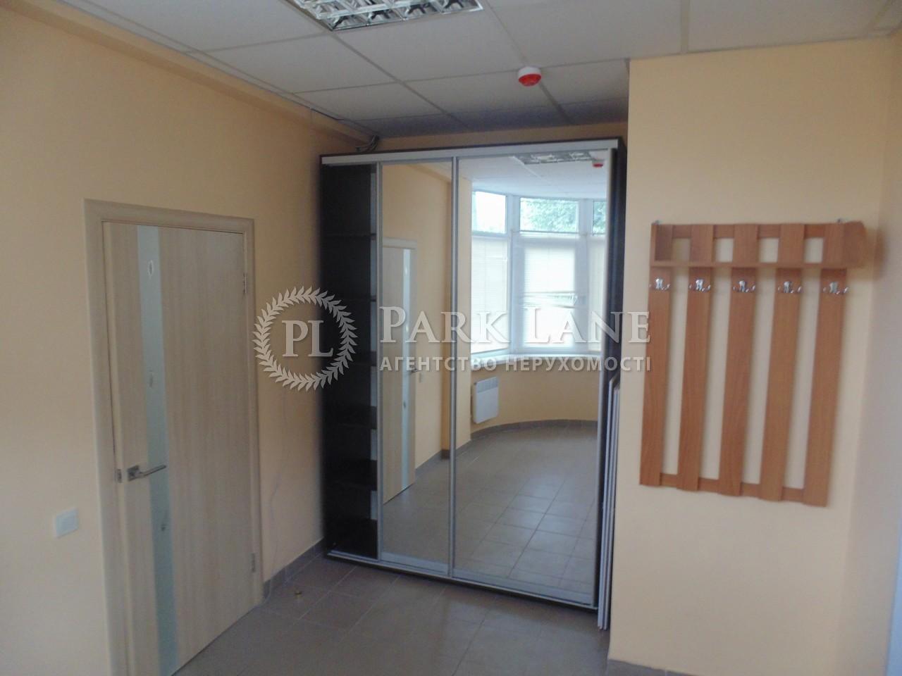 Квартира Шишкінський пров., 6-8, Київ, L-24768 - Фото 8