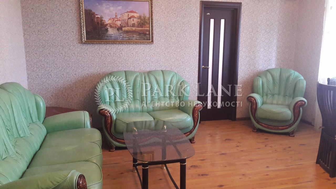 Квартира Леси Украинки бульв., 21, Киев, Z-175854 - Фото 3