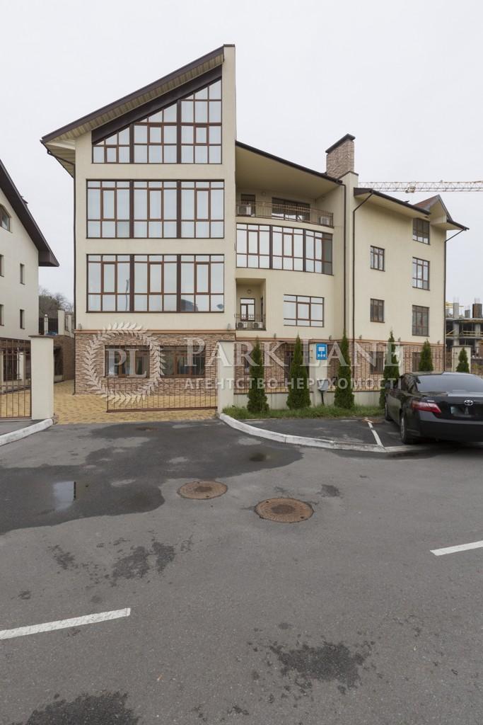 Офіс, Лук'янівський пров., Київ, B-95649 - Фото 35