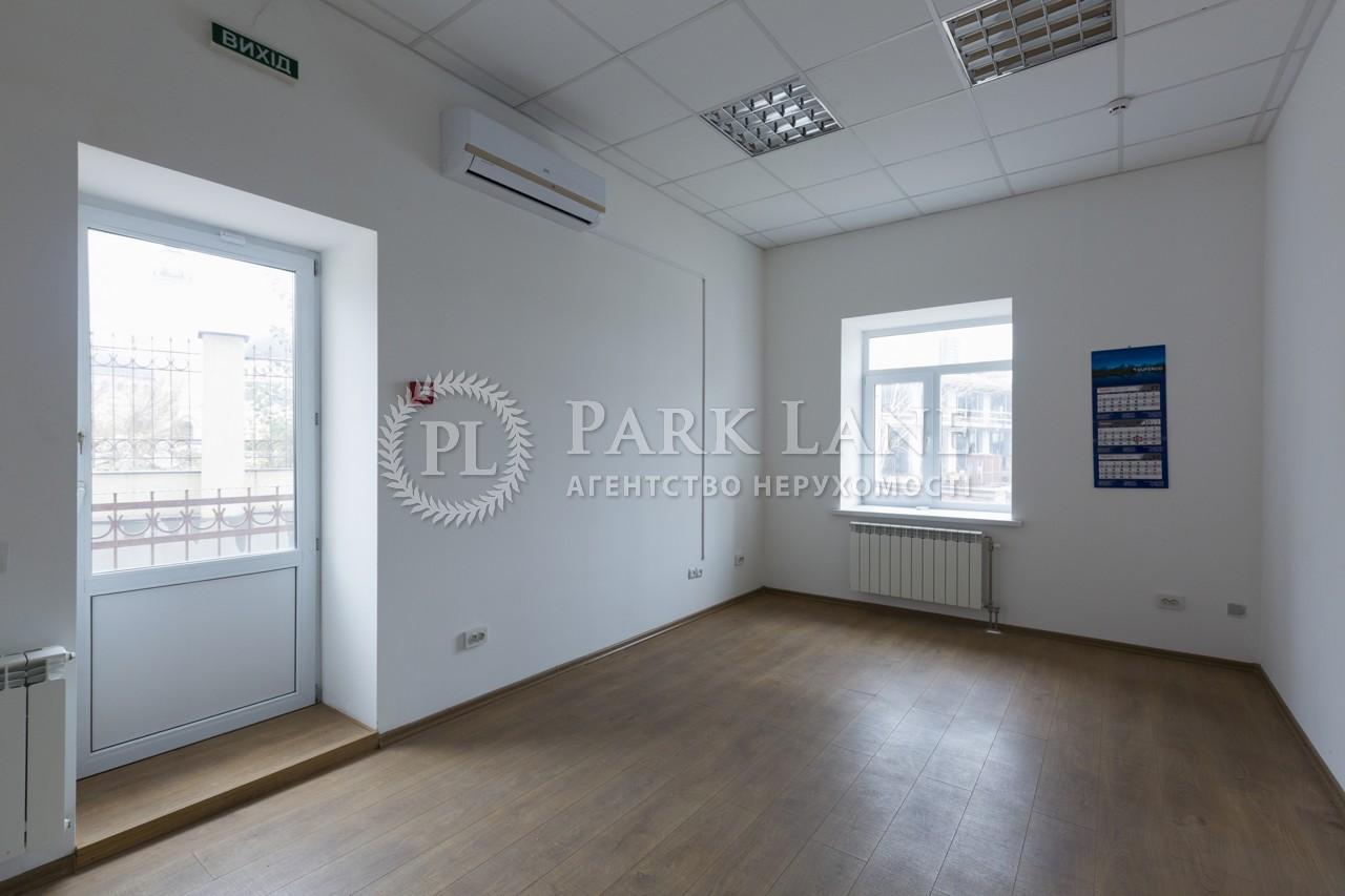 Офіс, Лук'янівський пров., Київ, B-95649 - Фото 19
