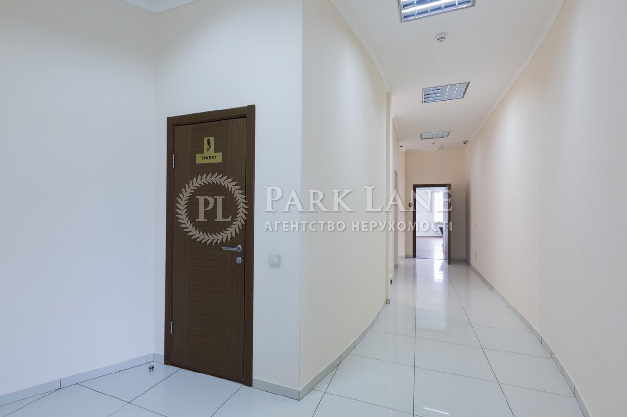 Офіс, Лук'янівський пров., Київ, B-95649 - Фото 27