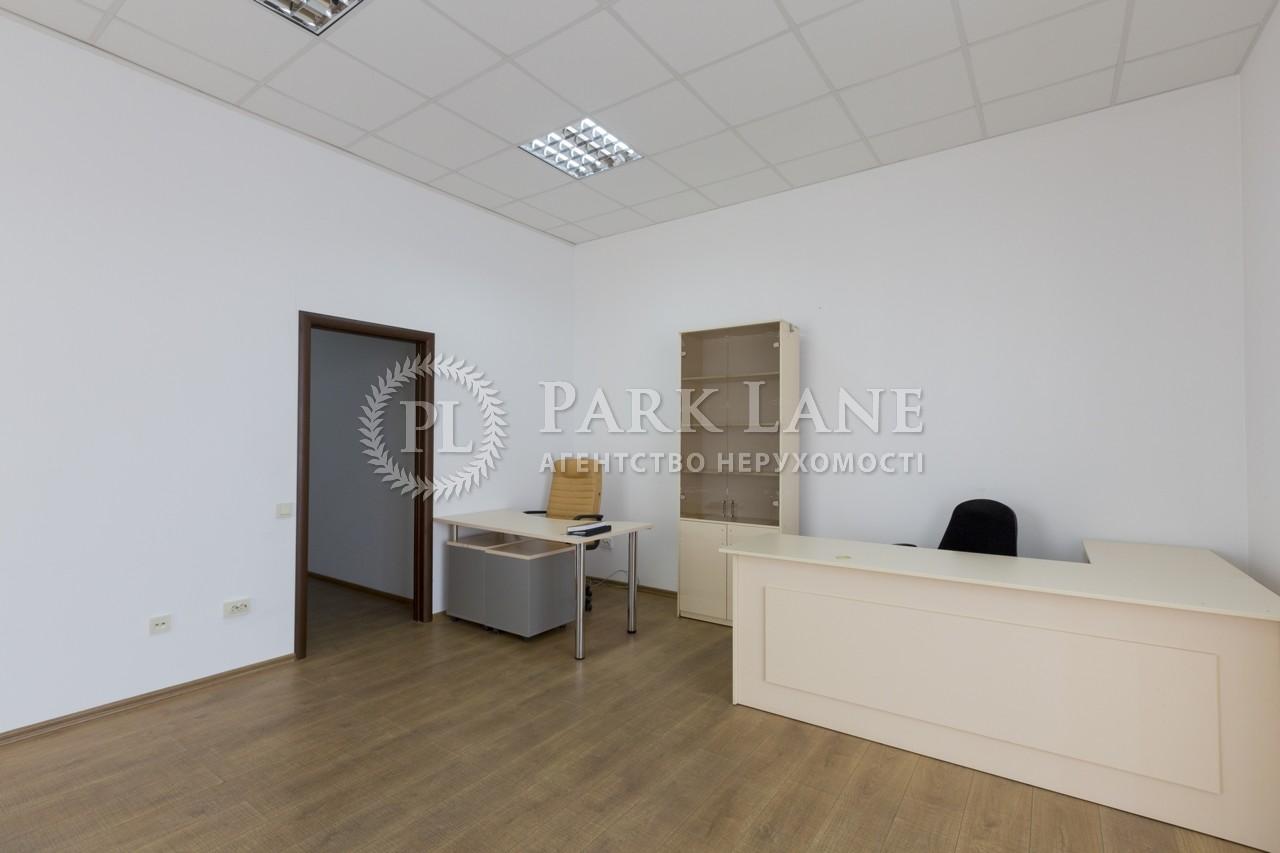 Офіс, Лук'янівський пров., Київ, B-95649 - Фото 13