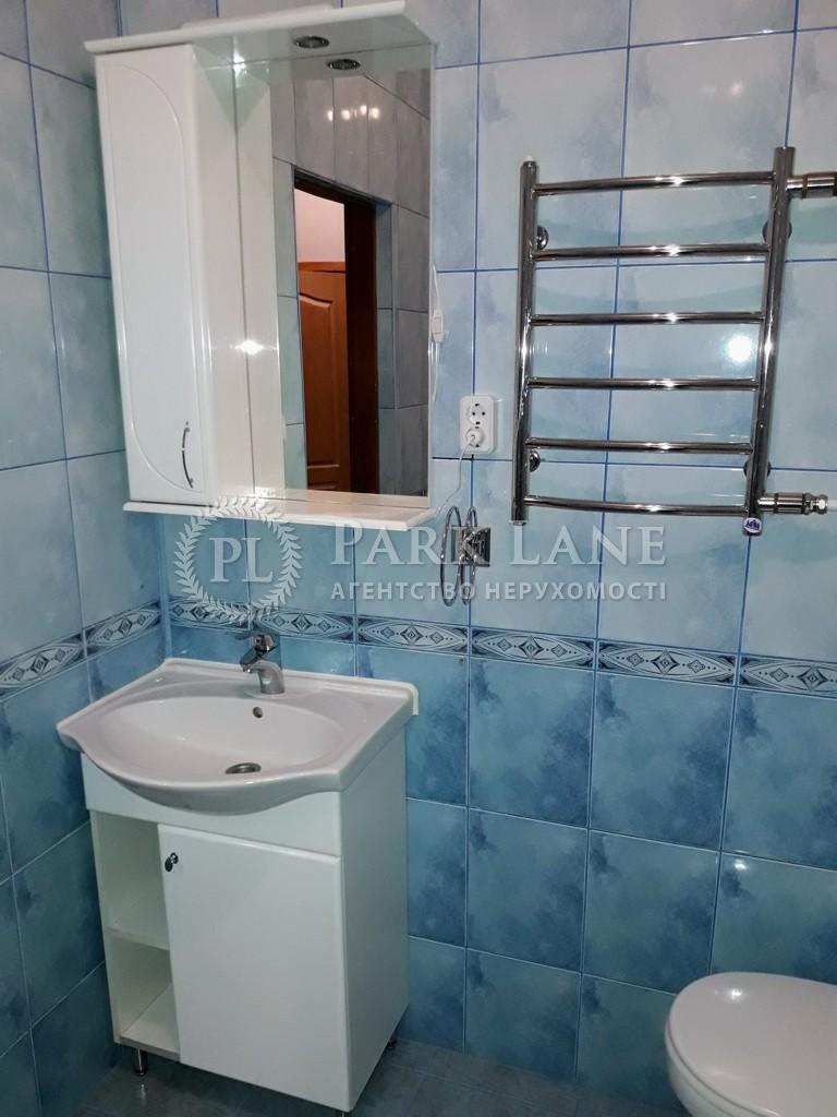 Квартира K-25494, Дмитриевская, 80, Киев - Фото 11