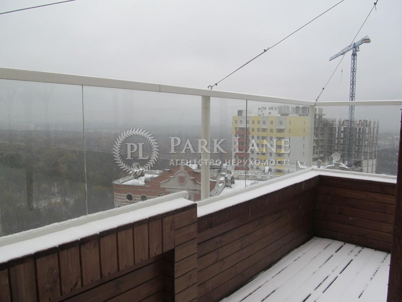 Квартира ул. Руданського Степана, 3а, Киев, R-12848 - Фото 21