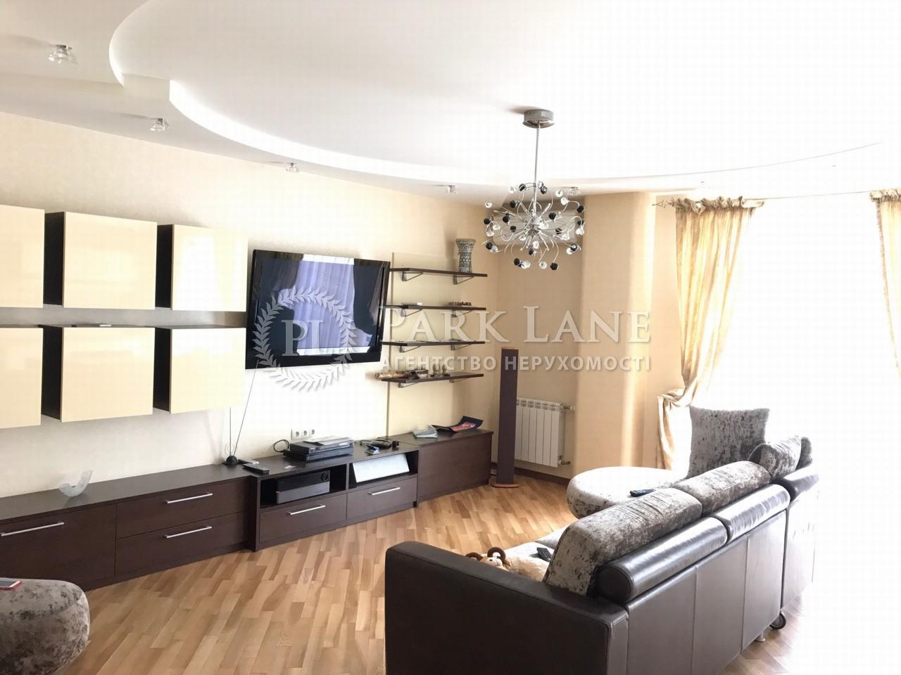 Квартира ул. Дашавская, 25, Киев, Z-229234 - Фото 4
