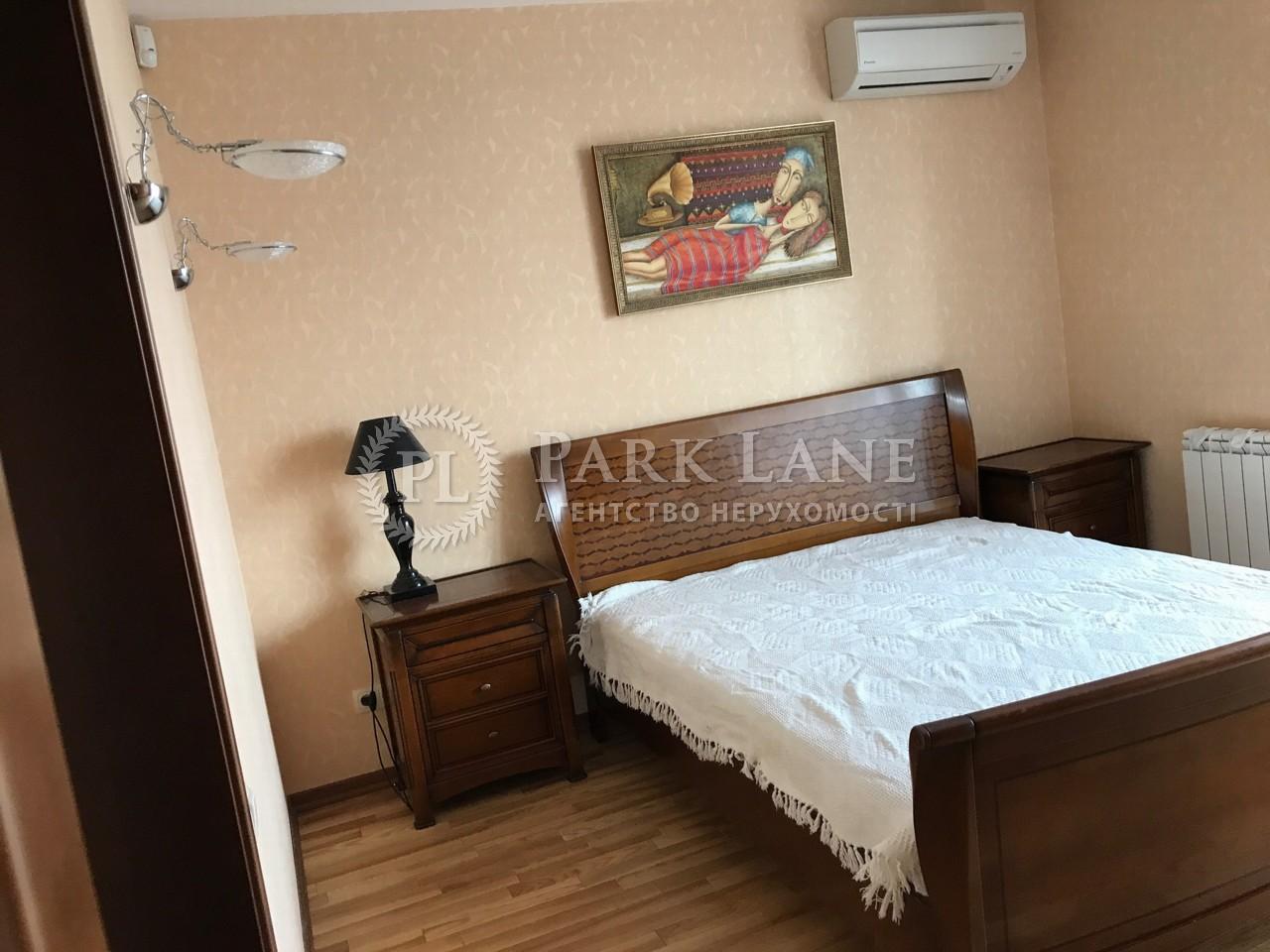 Квартира ул. Дашавская, 25, Киев, Z-229234 - Фото 6