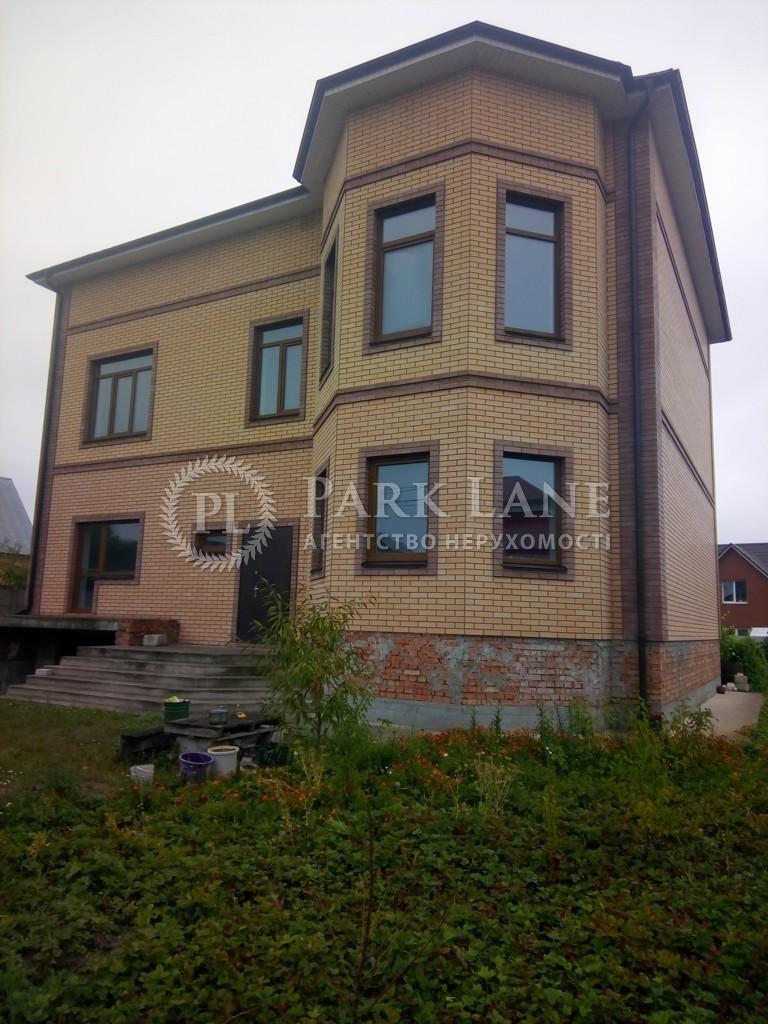 Будинок вул. Теплична, Погреби (Броварський), Z-801999 - Фото 1