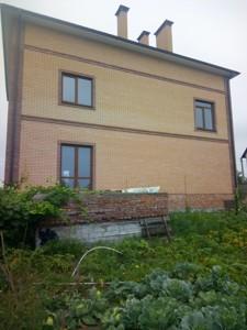 Дом Z-801999, Тепличная, Погребы (Броварской) - Фото 2