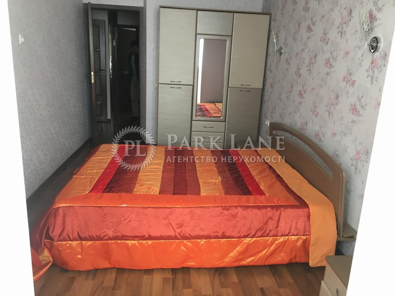 Квартира ул. Автозаводская, 5а, Киев, Z-213120 - Фото 5
