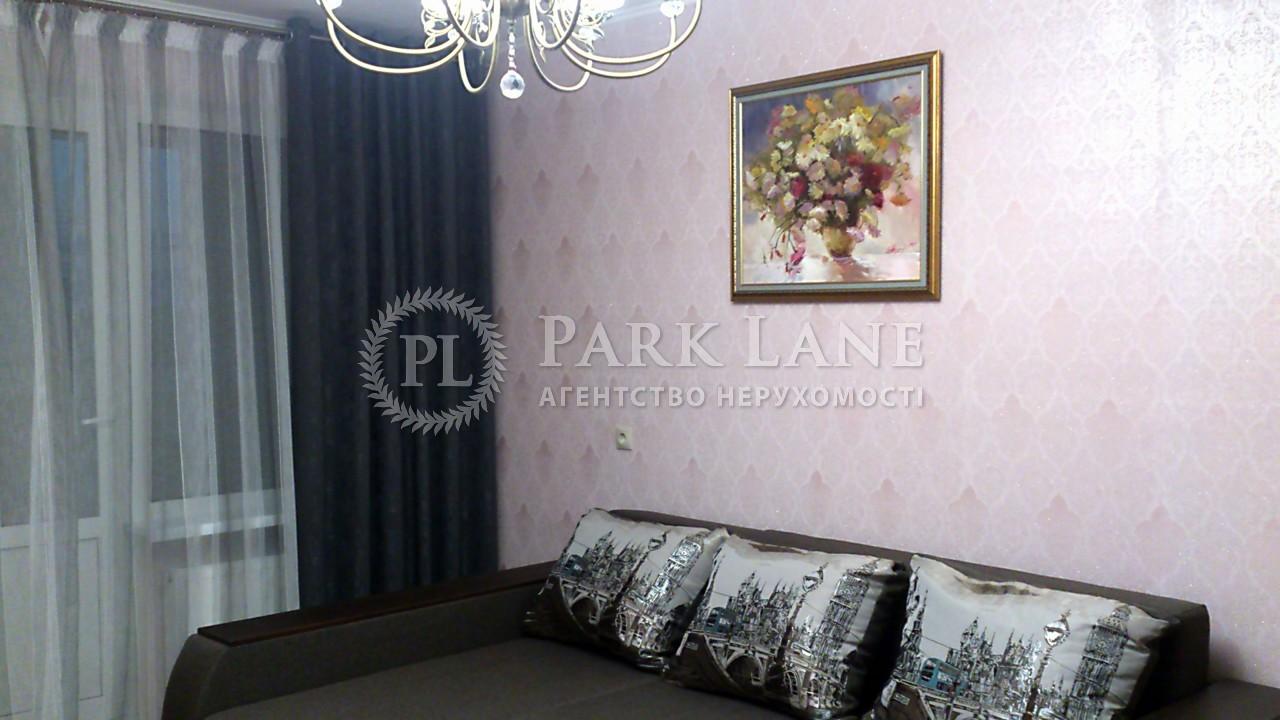 Квартира ул. Данченко Сергея, 5, Киев, Z-229208 - Фото 3