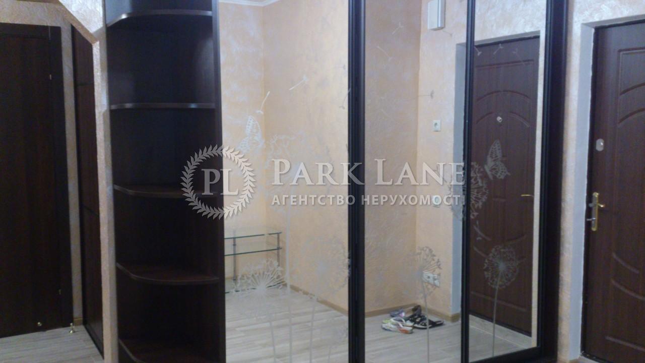 Квартира ул. Данченко Сергея, 5, Киев, Z-229208 - Фото 11