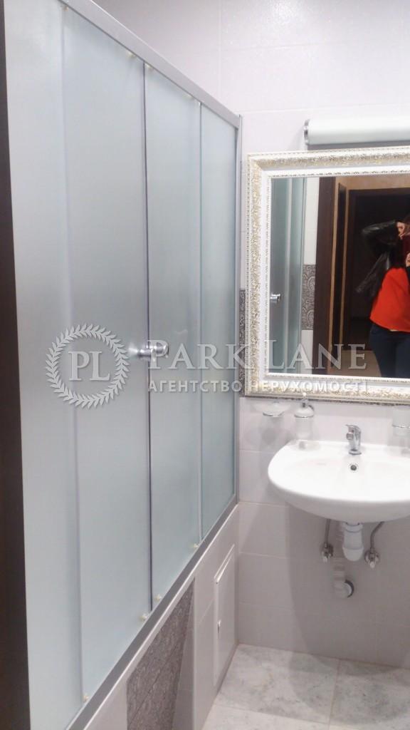 Квартира ул. Данченко Сергея, 5, Киев, Z-229208 - Фото 10