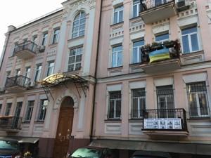 Квартира Z-700695, Кирилівська (Фрунзе), 31в, Київ - Фото 1