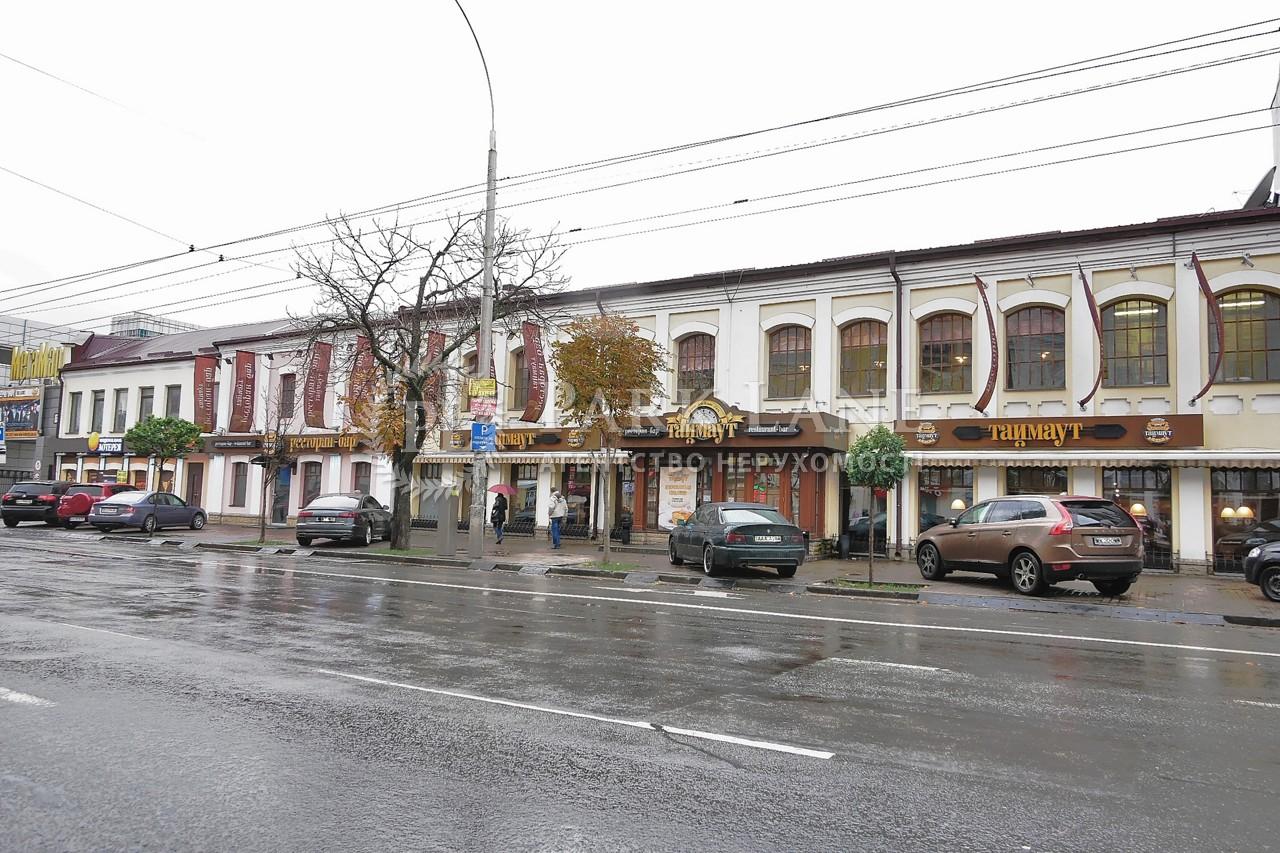 Нежилое помещение, ул. Антоновича (Горького), Киев, R-12908 - Фото 1