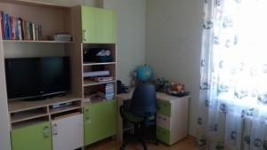 Квартира R-12910, Феодосийский пер., 14, Киев - Фото 10