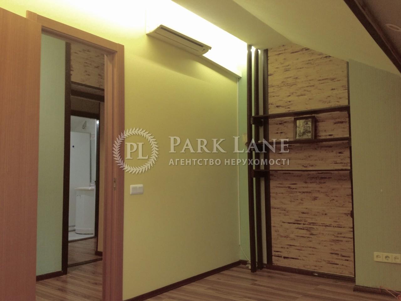 Офис, ул. Мечникова, Киев, P-15309 - Фото 6