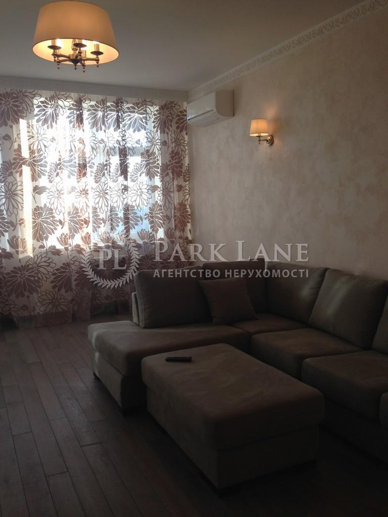Квартира Леси Украинки бульв., 7а, Киев, X-21196 - Фото 3
