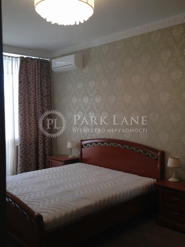 Квартира Леси Украинки бульв., 7а, Киев, X-21196 - Фото 4