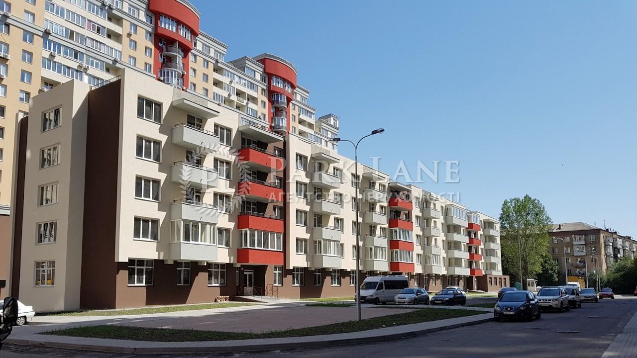 Квартира B-96475, Ломоносова, 48, Киев - Фото 2