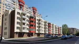 Квартира B-96476, Ломоносова, 48, Киев - Фото 2