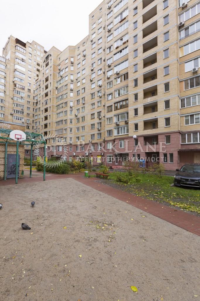 Квартира ул. Никольско-Слободская, 2в, Киев, R-28651 - Фото 35