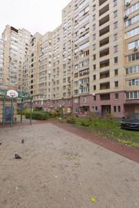 Квартира D-30078, Никольско-Слободская, 2в, Киев - Фото 5