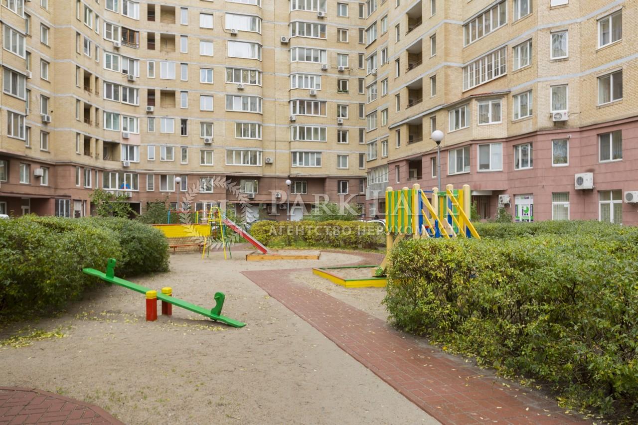 Квартира ул. Никольско-Слободская, 2в, Киев, R-28651 - Фото 4