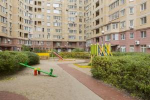 Квартира D-30078, Никольско-Слободская, 2в, Киев - Фото 6