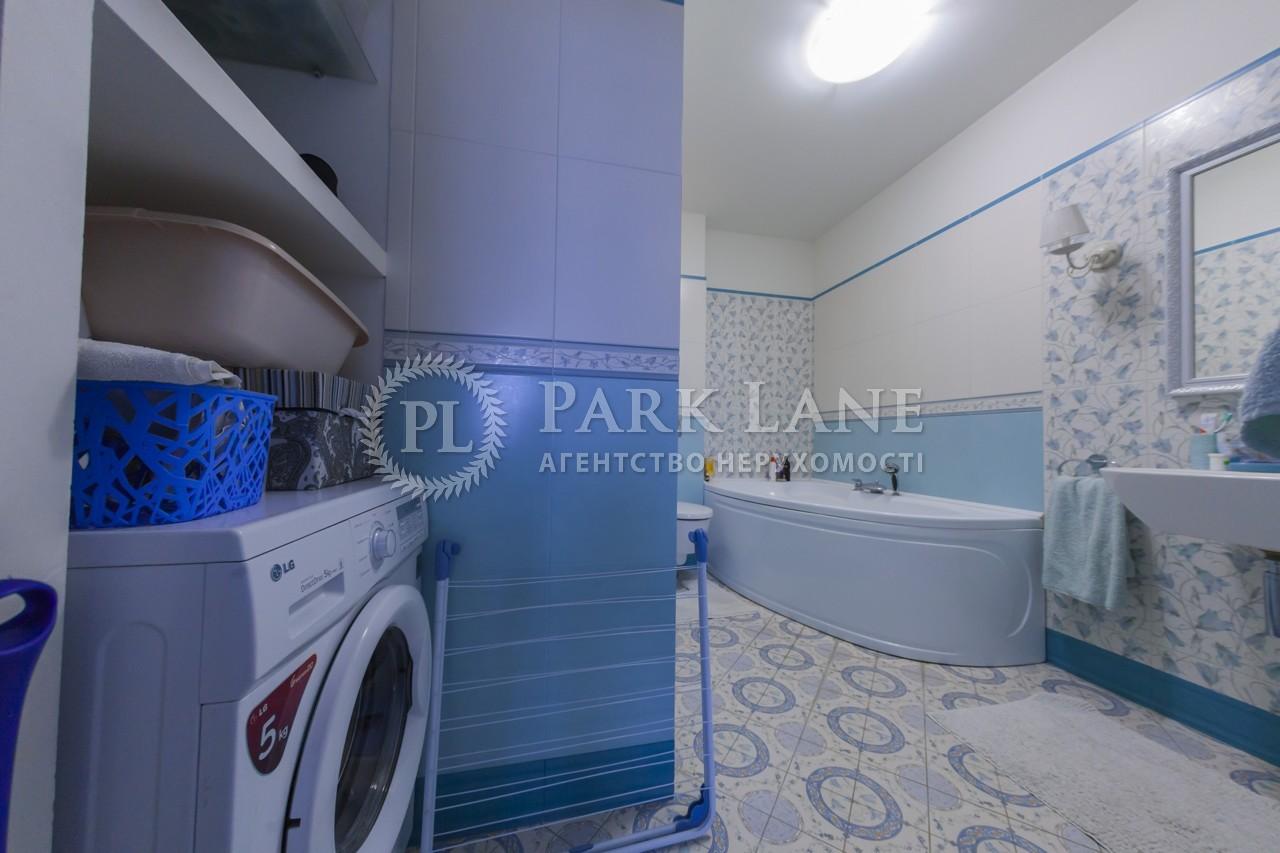 Квартира ул. Левитана, 3, Киев, R-12631 - Фото 14